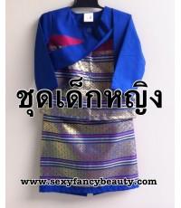 พร้อมส่ง ชุดอาเซียนเด็ก ASEAN ชุดประจำชาติลาว ชุดลาวเด็ก  สีน้ำเงิน สำเร็จรูป size M ประมาณ 4 ขวบ