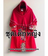 พร้อมส่ง ชุดอาเซียนเด็ก ชุดบรูไนเด็กหญิง ชุดบรูไน สีแดง พร้อมผ้าคลุมศีรษะ size S ประมาณ 3 ขวบ