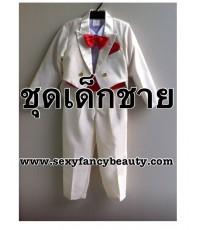 พร้อมส่ง ชุดอาเซียน ASEAN ชุดฟิลิบปินส์ ชุดฟิลิปปินส์เด็ก ชุดสูทเด็ก ชุดทักซิโด้ สีครีม size 12
