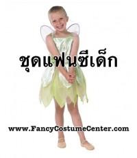 พร้อมส่ง  ชุดแฟนซีเด็กหญิง  ชุดนางฟ้า ชุดนางฟ้าเด็ก สีเขียว พร้อม ปีกนางฟ้า ขนาดอายุ 1-3