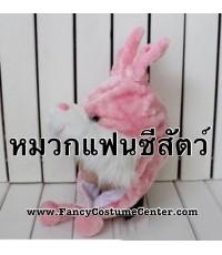 พร้อมส่ง หมวกแฟนซีสัตว์ หมวกกระต่าย หมวกแฟนซีการ์ตูนหัวกระต่าย ขนนุ่มอย่างดี