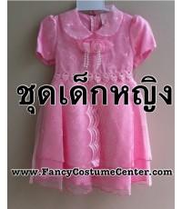 pre order ชุดอาเซียน ชุดฟิลิปปินส์เด็ก สีชมพู กระโปรงพอง(บุผ้ามุ้งด้านใน) size28(ขนาดเด็ก6-7ขวบ)