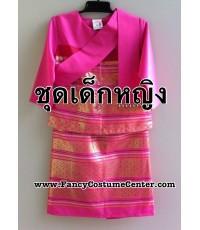 พร้อมส่ง ชุดอาเซียนเด็ก ASEAN ชุดประจำชาติลาว ชุดลาวเด็ก สีชมพูอ่อน size S ประมาณ 3 ขวบ