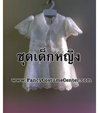 pre order  ชุดอาเซียน ASEAN ชุดฟิลิปปินส์เด็ก กระโปรงพอง(บุผ้ามุ้งด้านใน) สีขาวsize20(ขนาดเด็ก2-3ขวบ