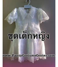 pre order ชุดอาเซียน ASEAN ชุดฟิลิปปินส์เด็ก กระโปรงพอง(บุผ้ามุ้งด้านใน) สีขาวsize24(ขนาดเด็ก4-5ขวบ