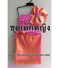 (ข อ ง ห ม ด ค่ะ) ชุดอาเซียน ชุดประจำชาติลาว ชุดลาวเด็ก สีชมพู สำเร็จรูป size10 ประมาณ9-10ปี