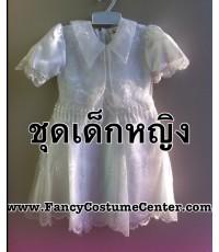 pre order ชุดกระโปรง ชุดราตรี เด็กหญิง  กระโปรงพอง(บุผ้ามุ้งด้านใน) สีขาวsize24(ขนาดเด็ก4-5ขวบ