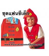 พร้อมส่ง (S A L E !!! ) ชุดอาชีพ ชุดนักดับเพลิง ขนาดเด็กอายุ 3-8 ขวบ พร้อม หมวก