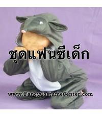 (ข อ ง ห ม ด ค่ะ) ชุดแฟนซีสัตว์เด็ก ชุดหนู ชุดแฟนซีหนู สีเทา  ขนาดเด็กสูง 120-130 cm