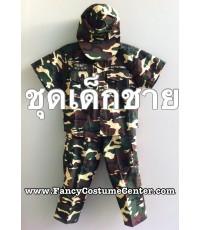 พร้อมส่ง ชุดอาชีพเด็ก ชุดทหาร เนื้อผ้าแข็ง เสื้อแขนสั้น กางเกง พร้อม หมวก size2 (อายุประมาณ 1-3 ขวบ)