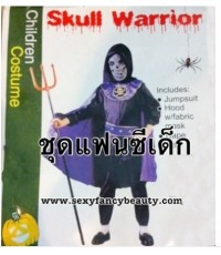พร้อมส่ง ชุดฮาโลวีนเด็ก ชุดอัศวิน นักรบ พร้อมหน้ากาก skull worrior  ขนาดเด็กอายุ 11-14 ปี