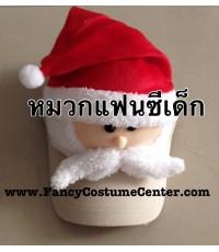 พร้อมส่ง หมวกแฟนซีสัตว์ หมวกแก๊ป หน้าซานตาครอส ไซส์เด็ก(Free size) สำหรับเด็กทุกวัย (2-10 ขวบ)