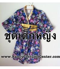 พร้อมส่ง  ชุดญี่ปุ่นเด็กหญิง ชุดกิโมโนยาว (โทนสีน้ำเงิน) size L อายุประมาณ 5-6 ขวบ