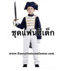 พร้อมส่ง ชุดฝรั่งเศส เด็กผู้ชาย ชุดนโปเลียน พร้อม หมวก ถุงมือ (ไม่รวมดาบ/รองเท้า) ขนาด 110-120 cm