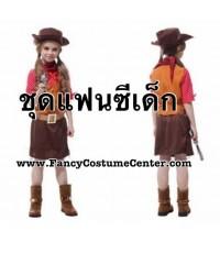 พร้อมส่ง (S A L E !!! ) ชุดคาวเกิร์ลเด็ก ชุดคาวเกิร์ล พร้อม หมวก ขนาดเด็กสูง 95-110 cm