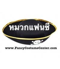 พร้อมส่ง หมวกโจรสลัด หมวกแฟนซี ทรงกลม Pirate Hat เส้นผ่าศูนย์กลาง 7 นิ้ว