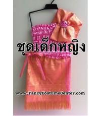 พร้อมส่ง ชุดอาเซียน ASEAN ชุดประจำชาติลาว ชุดลาวเด็ก  สีชมพู sizeM ประมาณ 4 ขวบ