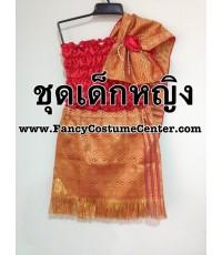 pre order  ชุดอาเซียน ASEAN ชุดประจำชาติลาว ชุดลาวเด็ก สีแดง สำเร็จรูป size S ประมาณ 3 ขวบ