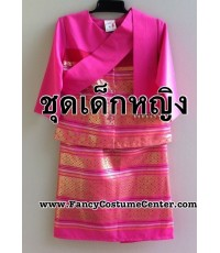พร้อมส่ง ชุดอาเซียนเด็ก ASEAN ชุดประจำชาติลาว ชุดลาวเด็ก สีชมพู สำเร็จรูป size12 ประมาณ11-12ปี
