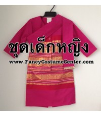 พร้อมส่ง  ชุดอาเซียนเด็ก ASEAN ชุดประจำชาติลาว ชุดลาวเด็ก สีชมพูเข้ม size 8 ประมาณ7-8ขวบ