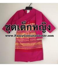 พร้อมส่ง ชุดอาเซียนเด็ก ASEAN ชุดประจำชาติลาว ชุดลาวเด็ก สีชมพูเข้ม size12 ประมาณ11-12ปี