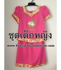 พร้อมส่ง  ชุดอาเซียน ASEAN ชุดฟิลิบปินส์ ชุดฟิลิปปินส์เด็ก สีชมพู size L ประมาณ 5-6 ขวบ