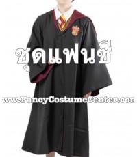 พร้อมส่ง เสื้อคลุม แฮรี่พอตเตอร์ บุซับใน หน้าอกปัก Gryffindor SizeXL ประมาณคนสูง176-180cm