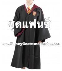 พร้อมส่ง เสื้อคลุมแฮรี่พอตเตอร์ ชุดแฮรี่ บุซับใน Gryffindor SizeXXXL