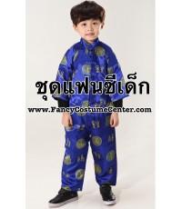 (ข อ ง ห ม ด ค่ะ) ชุดจีนเด็กผู้ชาย (บุนวม) size4 ขนาดเด็กสูง 100 cm (ไม่รวมเสื้อสีดำตัวใน)