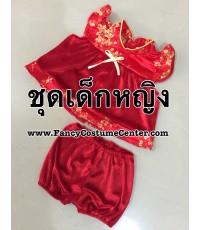 (ข อ ง ห ม ด ค่ะ) ชุดกี่เพ้าเด็กทารก ชุดจีนเด็ก  สีแดง กำมะหยี่ เสื้อและกางเกง ขนาด 3-6 เดือน