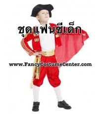 พร้อมส่ง ชุดสเปน มาทาดอร์ matador ขนาดเด็กสูง 130-140cm (ไม่รวมถุงเท้า)