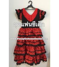 พร้อมส่ง ชุดนานาชาติเด็ก ชุดสเปนเด็ก ชุดประจำชาติสเปน สีแดง ดำ ขนาดอายุ 8-10ขวบ