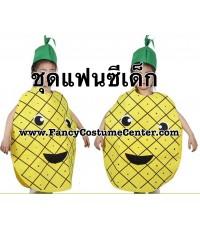 พร้อมส่ง ชุดแฟนซีเด็ก ชุดสับปะรด (ใยสำลี) พร้อมหมวก ใส่ได้ทุกวัย ขนาด Free size