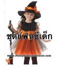 พร้อมส่ง ชุดแฟนซีเด็ก ชุดฮาโลวีน ชุดฮัลโลวีน ชุดแม่มด พร้อม หมวก ขนาดเด็กสูง 95-110 cm