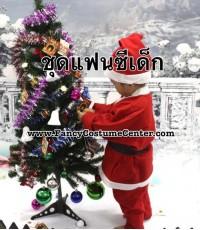 พร้อมส่ง(S A L E ) ชุดซานตาครอสเด็ก (ใยสำลี) พร้อม หนวด หมวกสำลี เข็มขัด อายุ 10-13 ขวบ