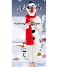 พร้อมส่ง ชุดตุ๊กตาหิมะ snowman  (กระดุม/หมวก/จมูกใหญ่) ขนาดสูง 140cm