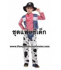 (ข อ ง ห ม ด ค่ะ)  ชุดคาวบอย ชุดคาวบอยเด็ก พร้อม หมวก ผ้าพันคอ ขนาดเด็กสูง 110-120 cm