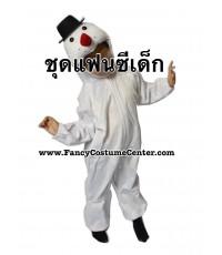 พร้อมส่ง  ชุดแฟนซี ชุดตุ๊กตาหิมะ sizeL ขนาดเด็กสูง 140-150  cm
