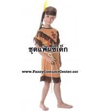 (ข อ ง ห ม ด ค่ะ)  ชุดอินเดียน่าเกิร์ล เนื้อผ้ายืด free size ขนาดเด็กสูง 110-130 cm