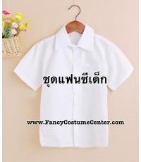 พร้อมส่ง เสื้อสีขาว แขนสั้น size 160 (ขนาดเด็กสูง 160 cm)