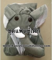 พร้อมส่ง ชุดแฟนซีสัตว์เด็ก ชุดสัตว์เด็ก ชุดช้าง ชุดแฟนซีช้าง (หน้าช้างเล็ก) ขนาดเด็กสูง 130-140 cm