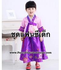 พร้อมส่ง ชุดเกาหลีเด็ก ชุดฮันบกเด็ก  หรูหรา สีม่วง size2 ประมาณเด็กสูง 85 cm
