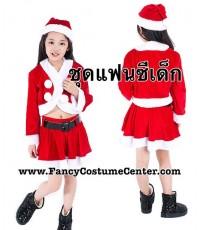 พร้อมส่ง ชุดคริสมาส ชุดแซนตี้ (กำมะหยี่) ขนาดเด็กสูง 120-130 cm