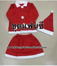 พร้อมส่ง ชุดแซนตี้ ชุดคริสมาส ชุดซานตาริน่า (ใยสำลี)