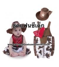 พร้อมส่ง ชุดคาวบอย cowboy เนื้อผ้านิ่ม size80 ขนาดอายุ 3-6 เดือน