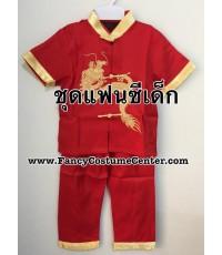 พร้อมส่ง  ชุดตรุษจีนเด็กชาย สีแดง ลายมังกร (บุซับใน) size16 ขนาด 16 ปี