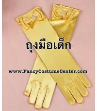 พร้อมส่ง ถุงมือผ้ามัน ประดับโบว์ ถุงมือเชียร์ลีดเดอร์เด็ก สีเหลือง ขนาดเด็กประถม ยาว 11.5 น