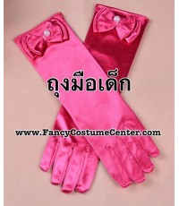 พร้อมส่ง ถุงมือผ้ามัน ประดับโบว์ ถุงมือเชียร์ลีดเดอร์เด็ก สีชมพูสด ขนาดเด็กประถม ยาว 11.5 น