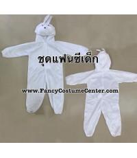 พร้อมส่ง  ชุดแฟนซีกระต่าย สีขาว sizeL ขนาดเด็กสูง 120-130 cm