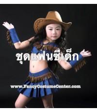 พร้อมส่ง  ชุดแฟนซีเด็ก ชุดคาวเกิร์ลเด็ก ชุดคาวเกิร์ล พร้อม หมวก ขนาดเด็กสูง 90-100 cm
